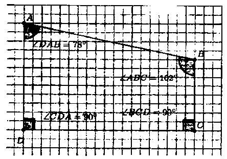 ГДЗ Виленкин математика номер 1683