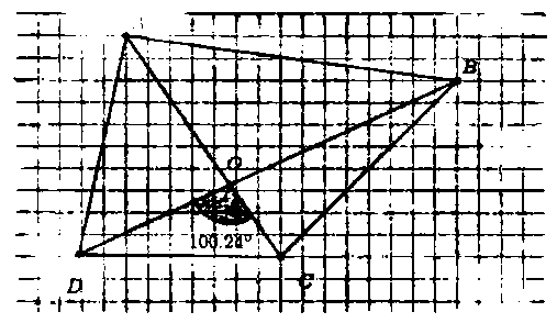 ГДЗ Виленкин математика номер 1684