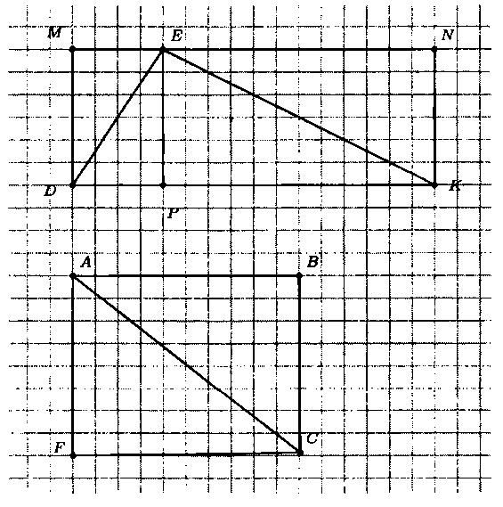 ГДЗ Виленкин математика номер 1810