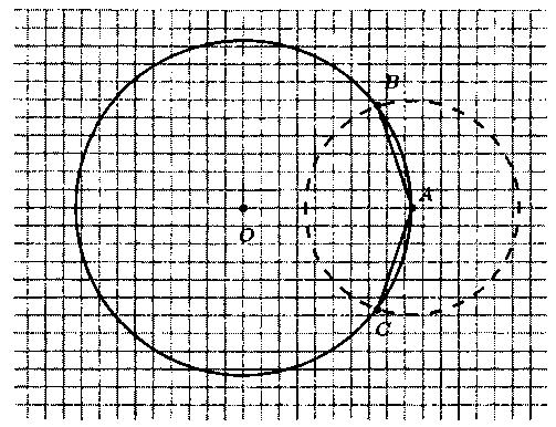 ГДЗ Виленкин математика номер 1813