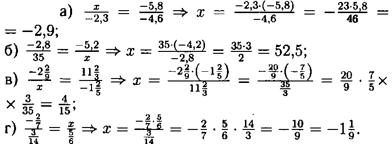 ГДЗ Виленкин 6 класс математика номер 1159