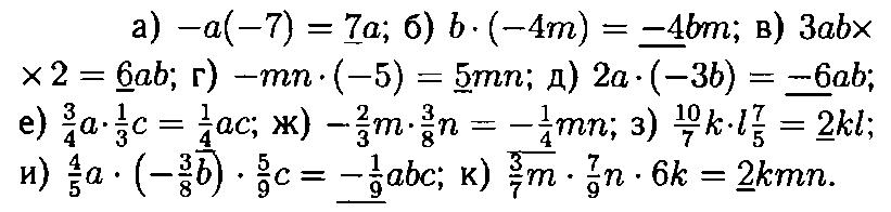 ГДЗ Виленкин 6 класс математика номер 1275