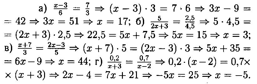 ГДЗ Виленкин 6 класс математика номер 1320