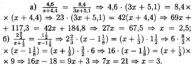 ГДЗ Виленкин 6 класс математика номер 1348