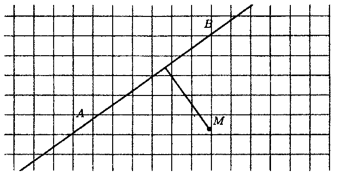 ГДЗ Виленкин 6 класс математика номер 1355