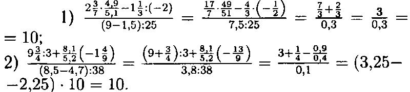 ГДЗ Виленкин 6 класс математика номер 1364