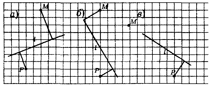 Математике 1365 класс гдз номер по 6