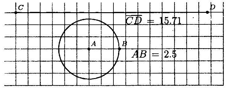 ГДЗ Виленкин 6 класс математика номер 1504