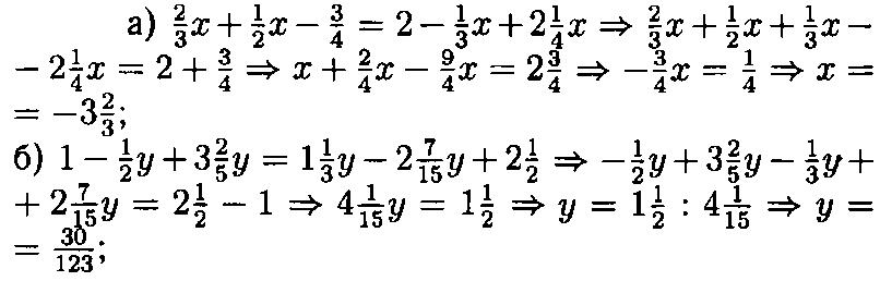ГДЗ Виленкин 6 класс математика номер 1517