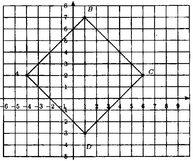 ГДЗ Виленкин 6 класс математика номер 1537