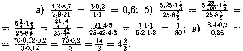 ГДЗ Виленкин 6 класс математика номер 1562