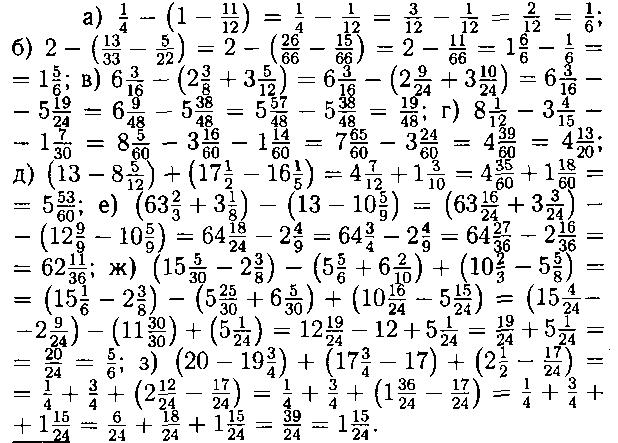 ГДЗ Виленкин 6 класс математика номер 378