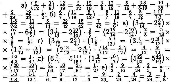 ГДЗ Виленкин 6 класс математика номер 445