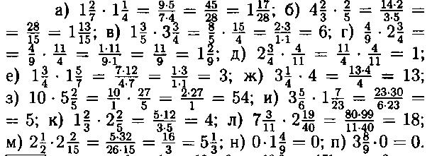 ГДЗ Виленкин 6 класс математика номер 446