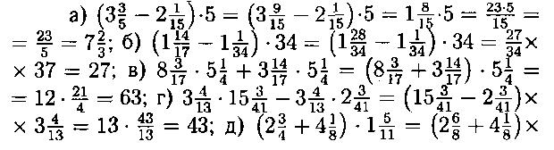 ГДЗ Виленкин 6 класс математика номер 568