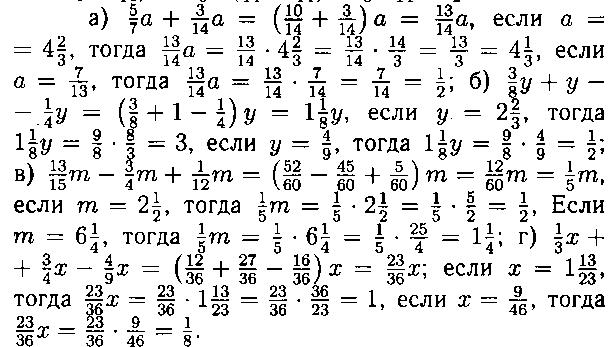 ГДЗ Виленкин 6 класс математика номер 569