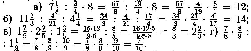ГДЗ Виленкин 6 класс математика номер 634