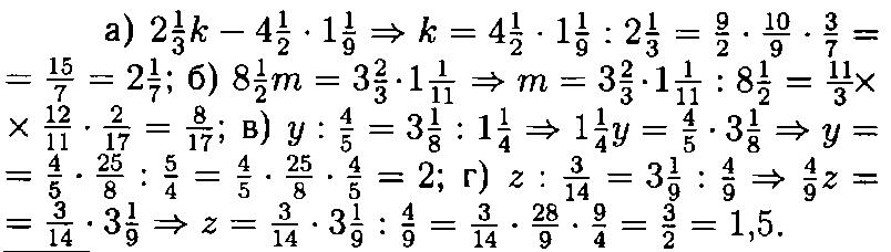 ГДЗ Виленкин 6 класс математика номер 777