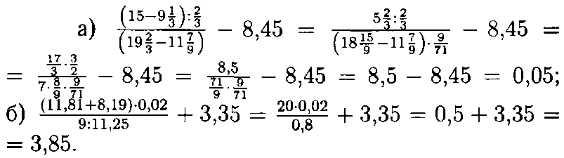 ГДЗ Виленкин 6 класс математика номер 949
