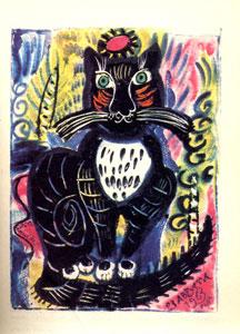 Сочинение о коте маврина